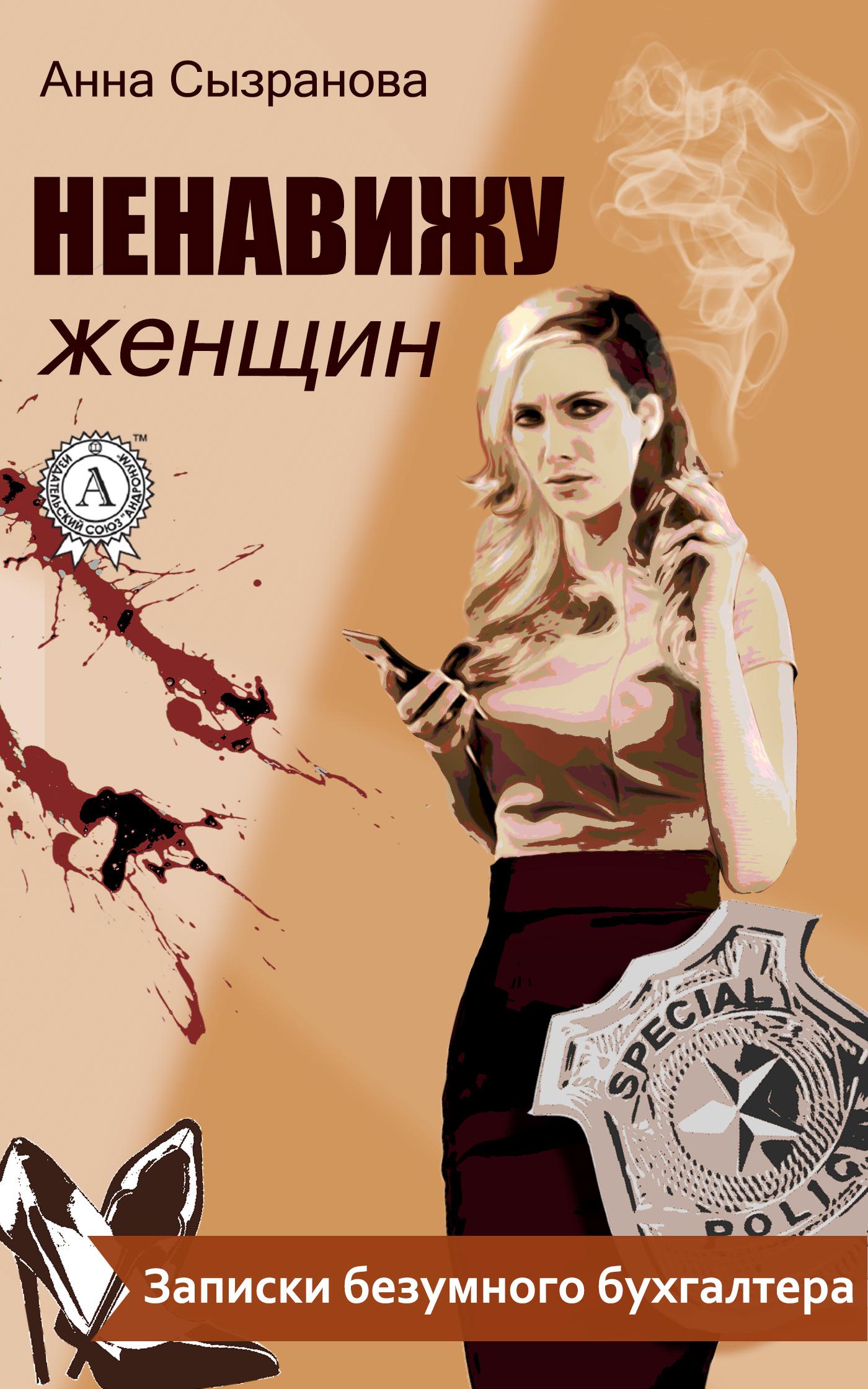 Русская жена оскорбляет мужа при любовнике 29 фотография