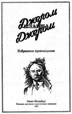 Пол Келвер