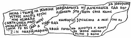 Чорний замок Ольшанський