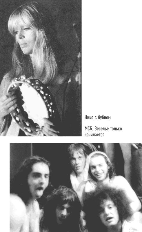 Красивая нежная девочка ебется в пизду со своим другом фото 132-721
