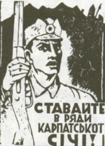 Повний довідник для підготовки до ЗНО 2017 по Історії України