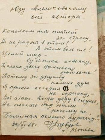Сочинение мечта о зиме на татарском языке моя — photo 8