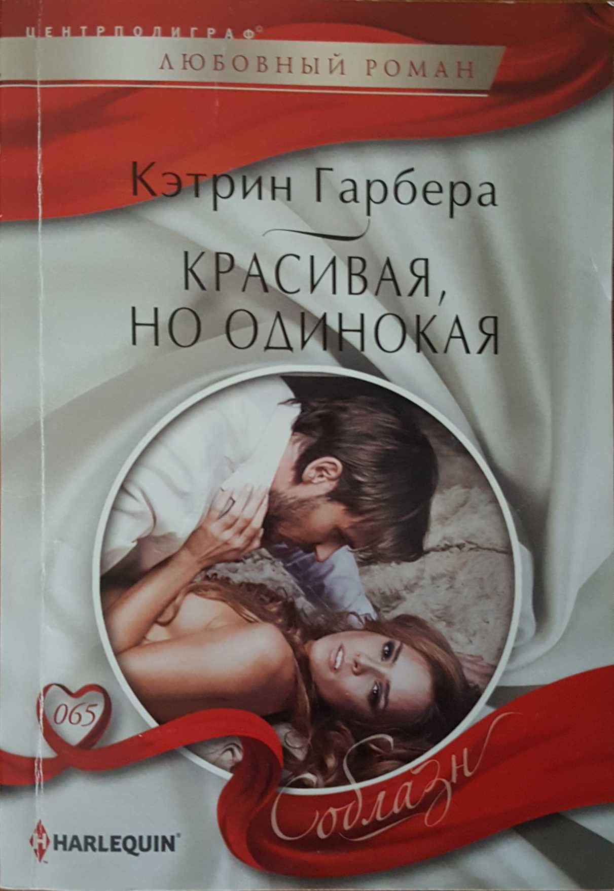 один целует ее в грудь а другой в писку смотреть