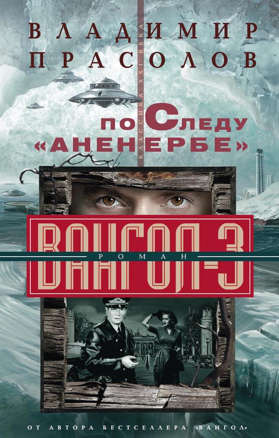 Тармашев сергей книги скачать бесплатно fb2 тьма
