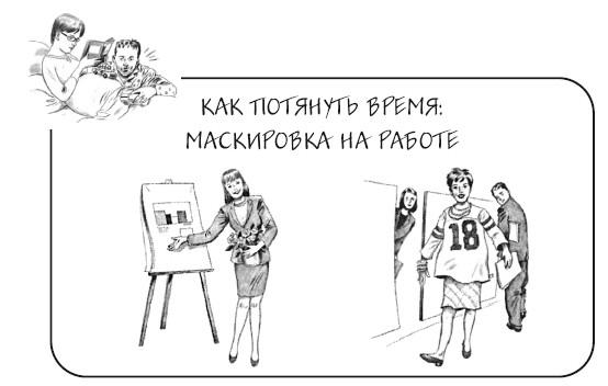 Красноярск  Частное эротическое фото и видео девушек. Мужской журнал girl911.
