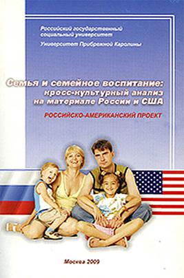 Разновидности сексуального воспитания на руси