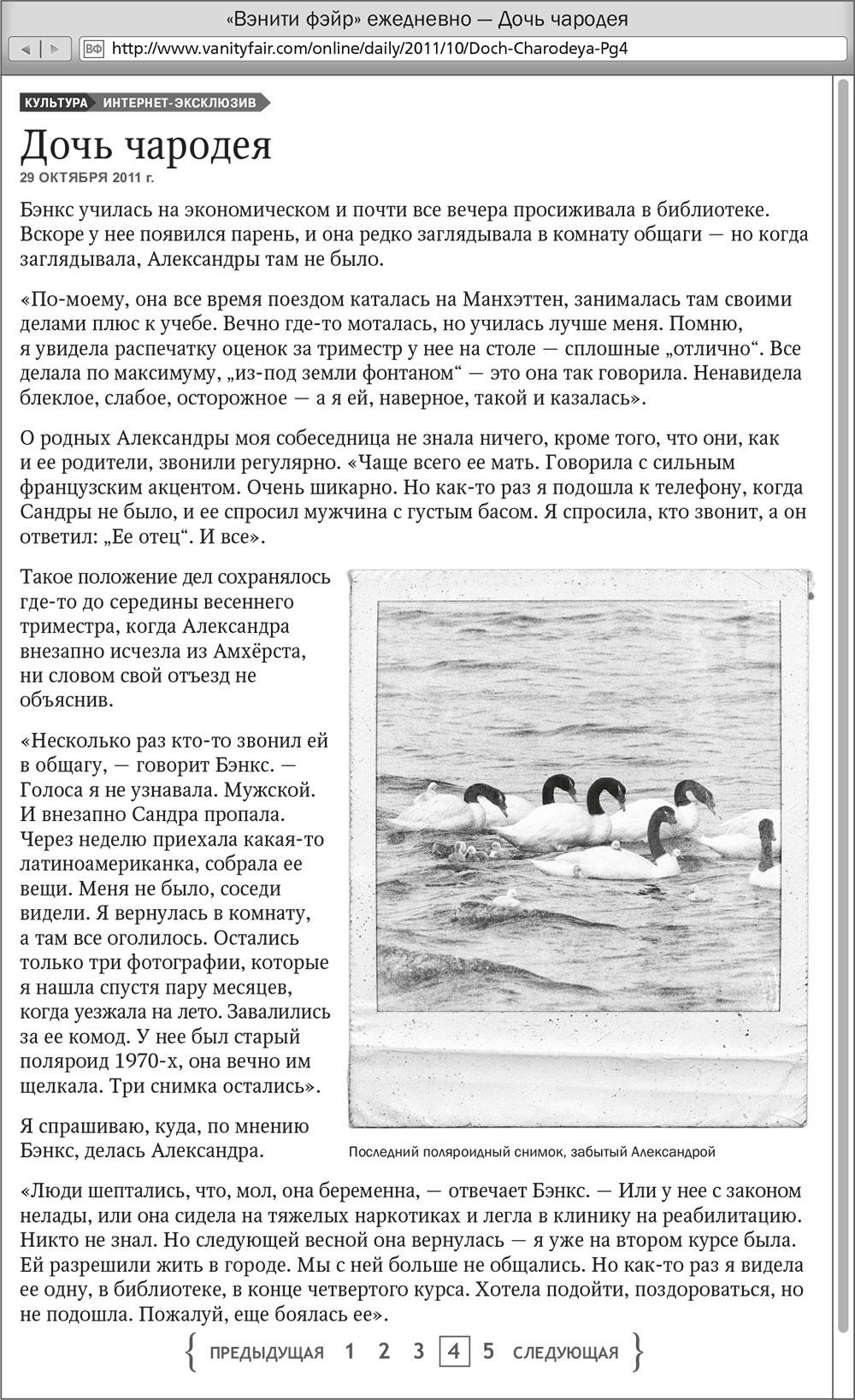 2е русские совершеннолетние балерины трахаются с учителем