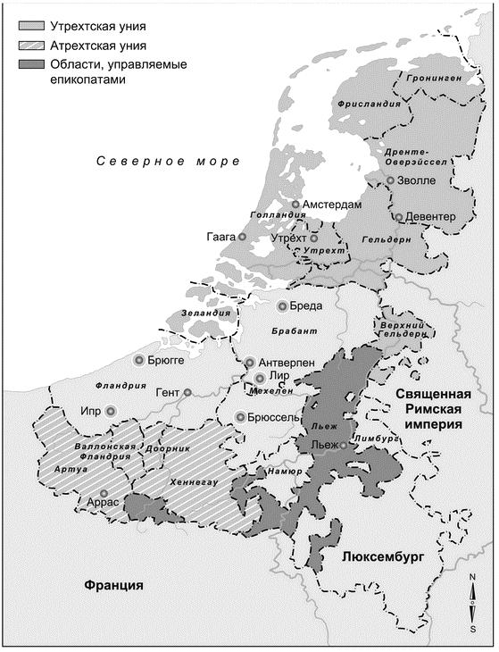 Нидерланды. Каприз истории