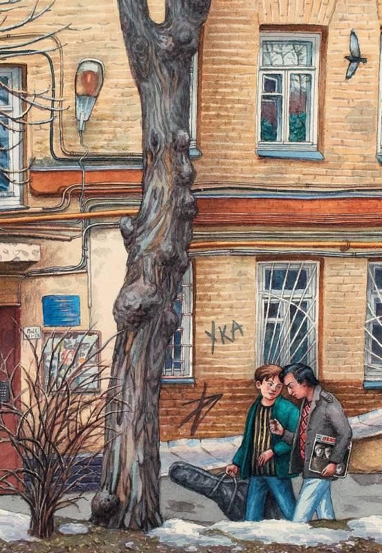 Справку с места работы с подтверждением Наташи Качуевской улица ипотечный брокер обучение в сочи