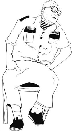 Торт: Кулинарный детектив