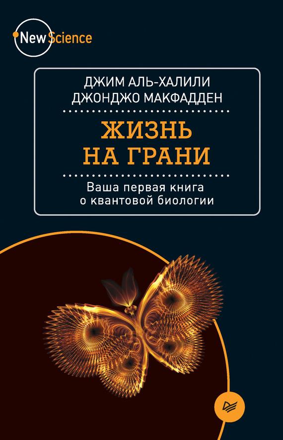 Читать книгу Механизмы неорганических реакций
