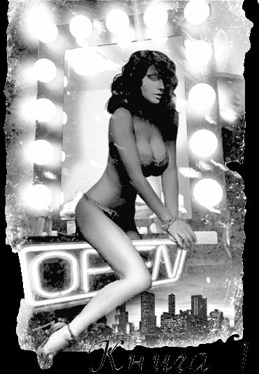 Затраханные Сиськами - 2 / Fun Sex Titty Fuck - 2 (2010) DVDRip