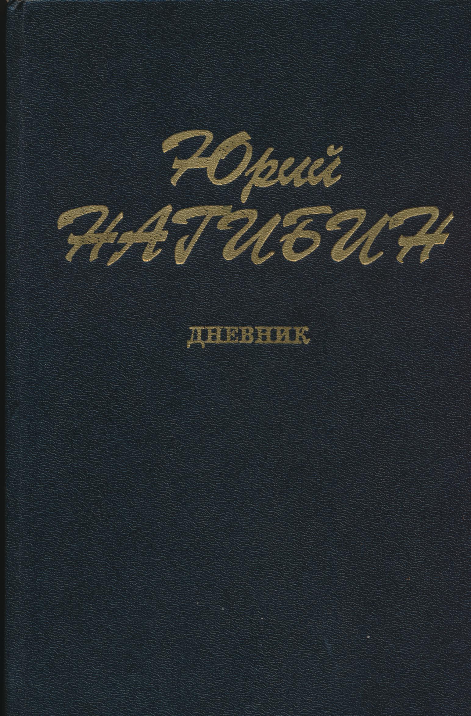 otdal-zaprosto-zhenu-na-rasterzanie-bolshim-huyam-tesha-s-bolshoy-grudyu-v-vannoy-foto-i-video
