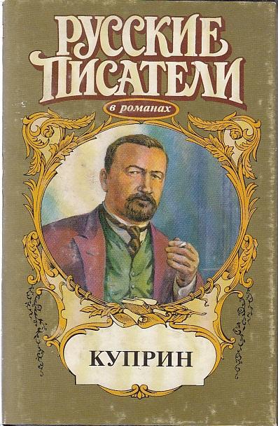 Книга летние каникулы сочинение на татарском