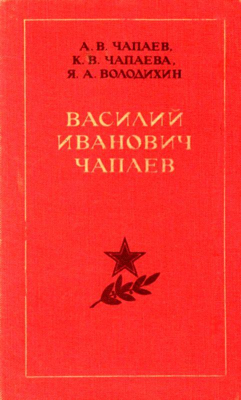Книга 1892 год в сельскохозяйственном отношении. Том 3, ч.4