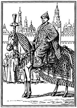 Путь к трону. Историческое исследование