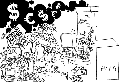 Как загубить собственный бизнес. Вредные советы российским предпринимателям