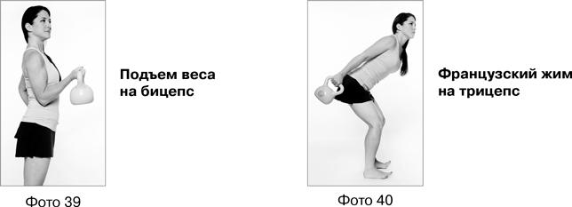 elison-star-trenirovka-v-sportzale