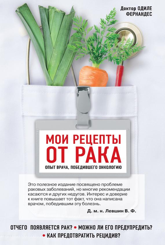 vizval-vracha-na-doma-ona-otdalas-emu-zhenshini-i-muzhiki-v-zhenskoy-odezhde