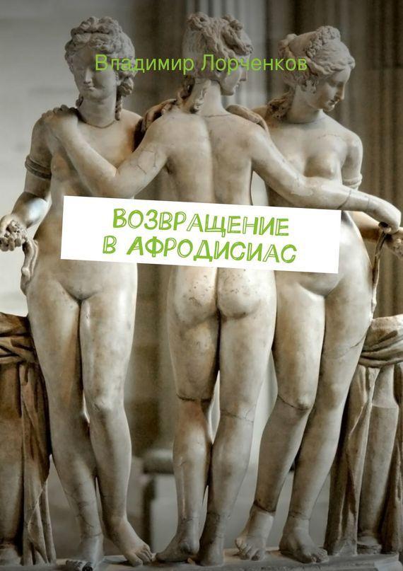 porno-film-goryachaya-i-serditaya-ot-brazzavil