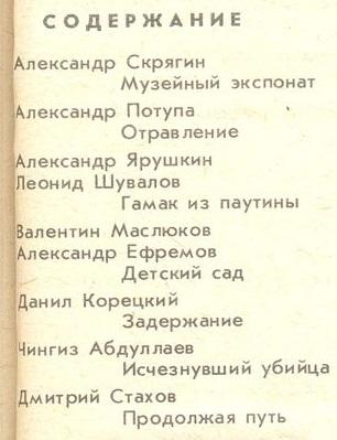 v-magazine-nizhnego-belya-trahnul-devushku-primeryavshuyu-trusiki