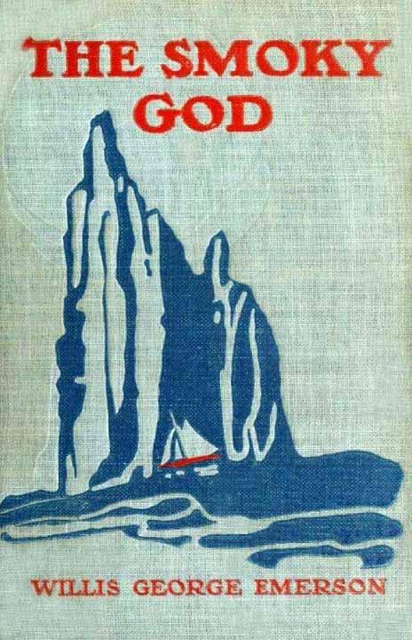 Дымный Бог или Путешествие во внутренний мир