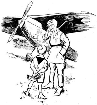 Воздушные делишки пионера Мишки