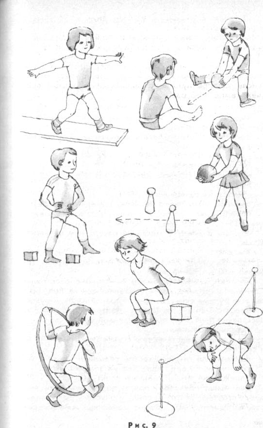 Физкультура и Спорт. Для самых маленьких