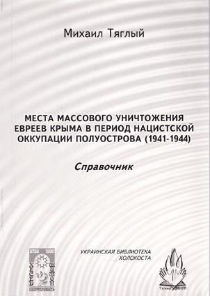 Справка из тубдиспансера Севастопольская Справка 086 у 6-я Чоботовская аллея