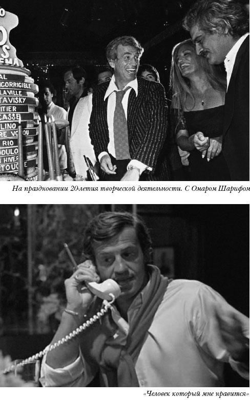 Жан-Поль Бельмондо. Профессионал