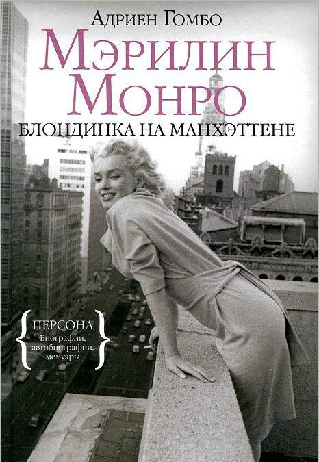 glamurnoy-blondinke-horosho-zagnali-redkie-soski-foto
