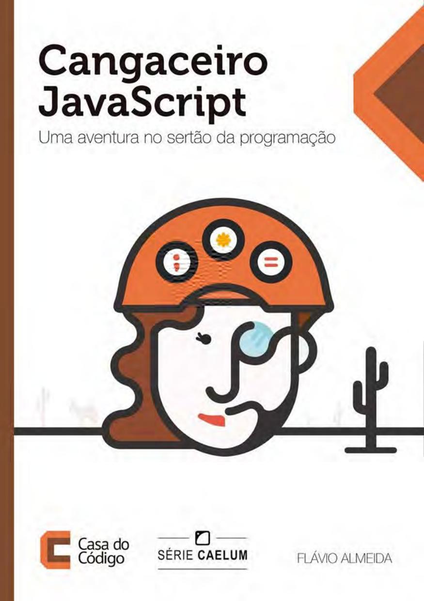 Книга: Cangaceiro JavaScript
