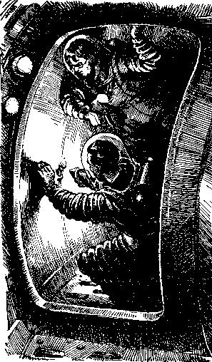 Аргонавты Вселенной (с иллюстрациями)