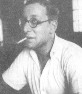 Нат Тейт (1928–1960) — американский художник