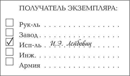 Гимн Лейбовицу