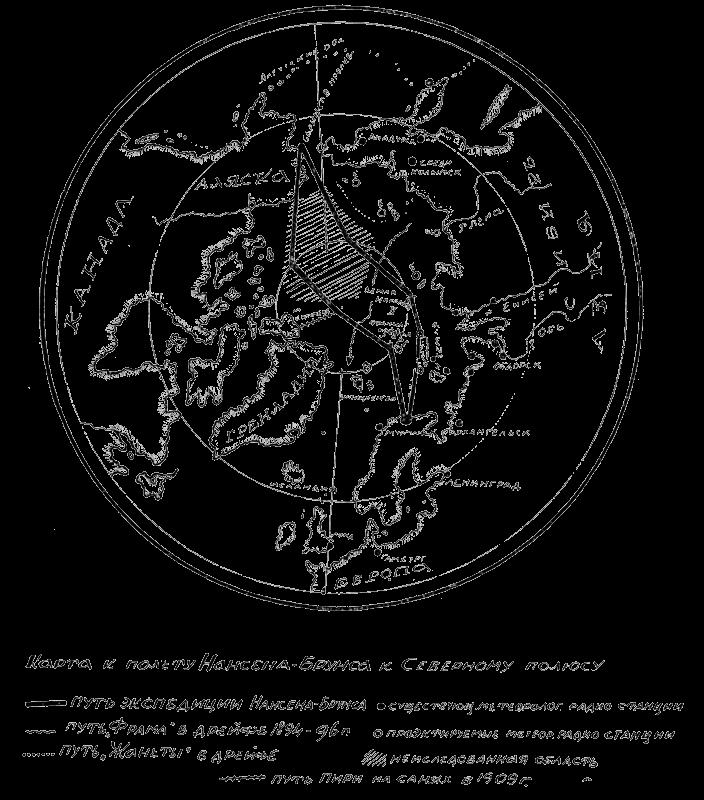 Всемирный следопыт, 1925 № 07