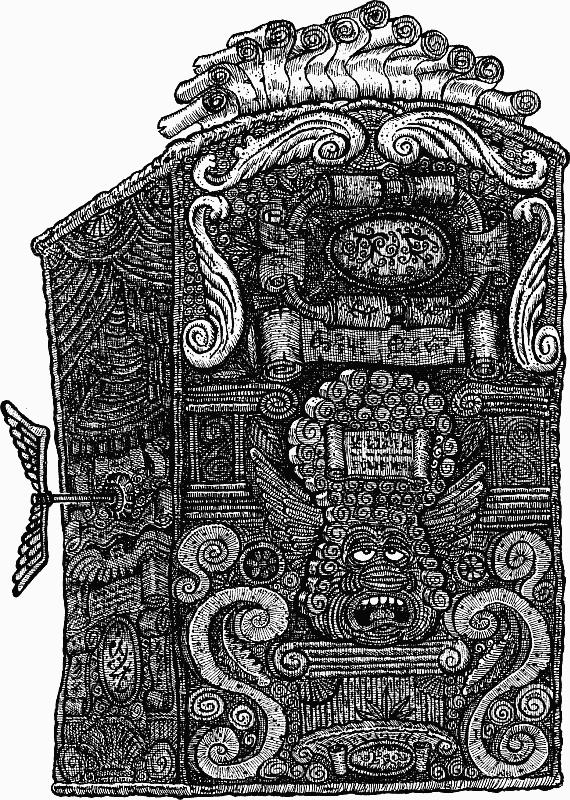 Лабиринт Мечтающих Книг