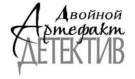 Шар. Дымовский гранит Беговая Цоколь резной из габбро-диабаза Медногорск