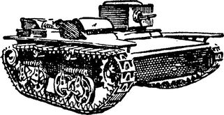 Уникальная и парадоксальная военная техника. Том 2