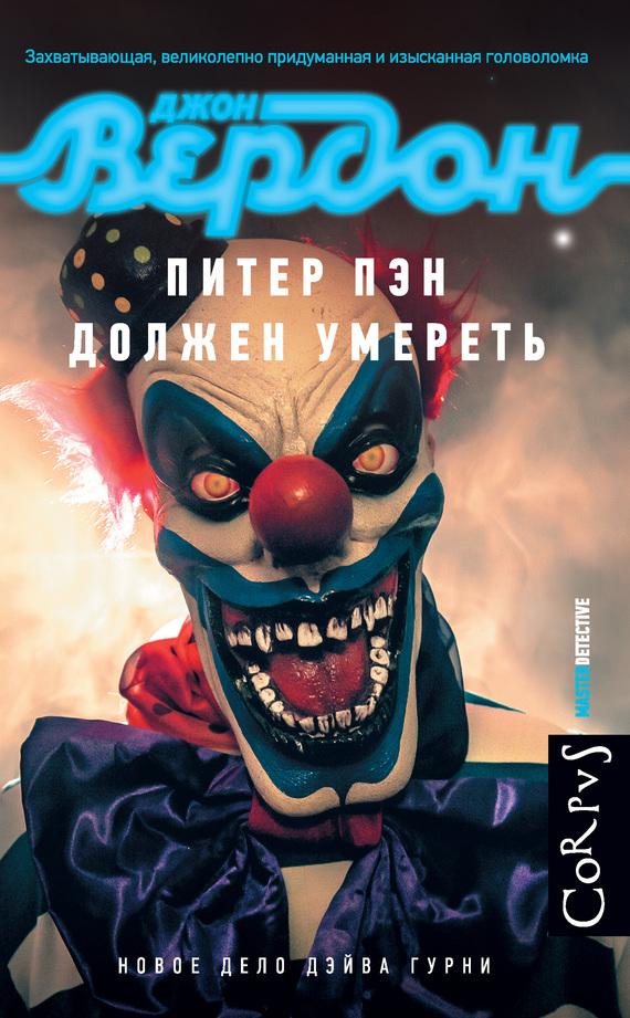 film-drugoy-mir-trahaetsya-s-medvezhonkom