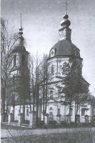 с турбичево стара церковь до 1873 года