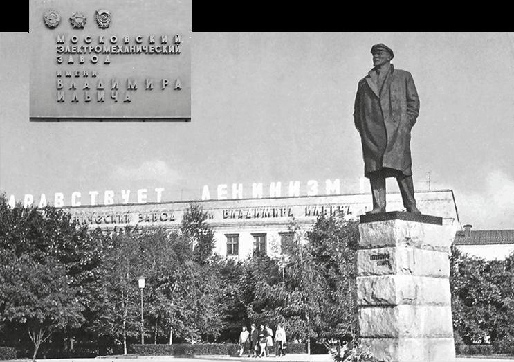 Памятник подешевле Верещагино Мемориальный комплекс с арками и колонной Буйнакск