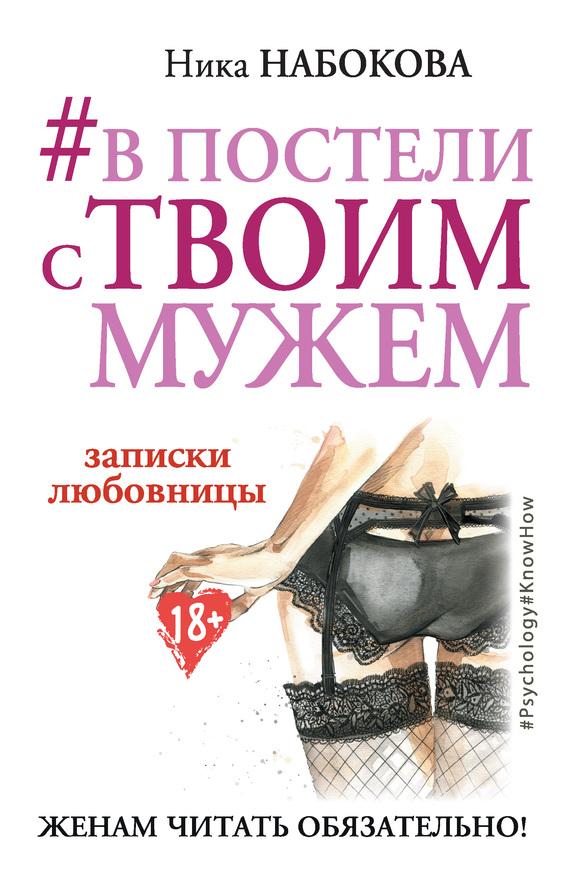 Муж застал жену с любовником и не удержалась — img 5