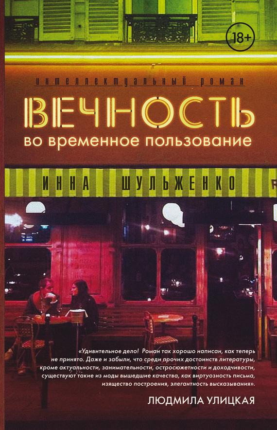 Проститутки почасовая оплата Серебристый б-р интим услуги Казанская улица