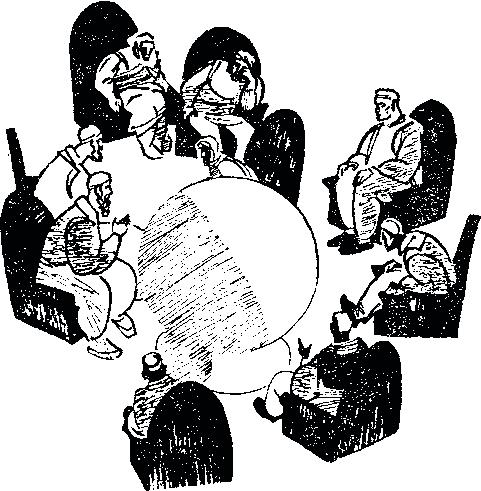Миры неведомые
