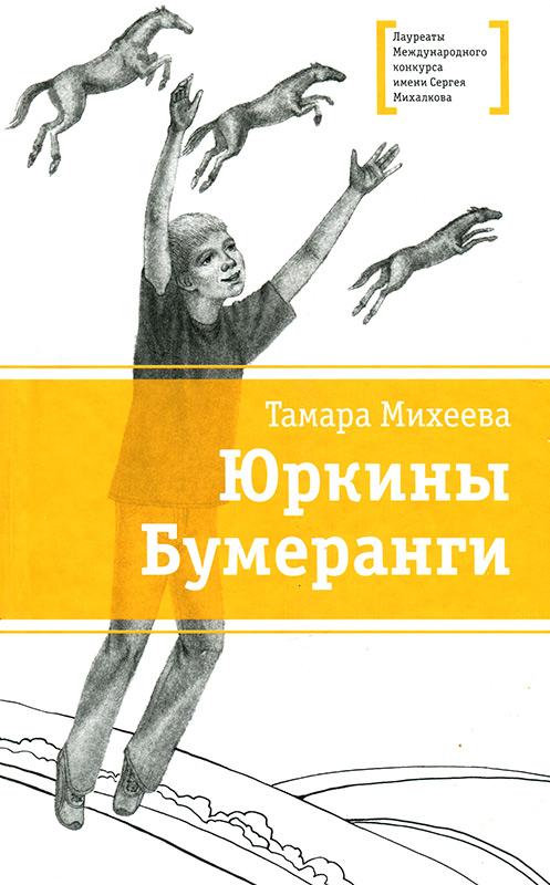 hhh-dlya-pastushka-s-bolshoy-grudyu