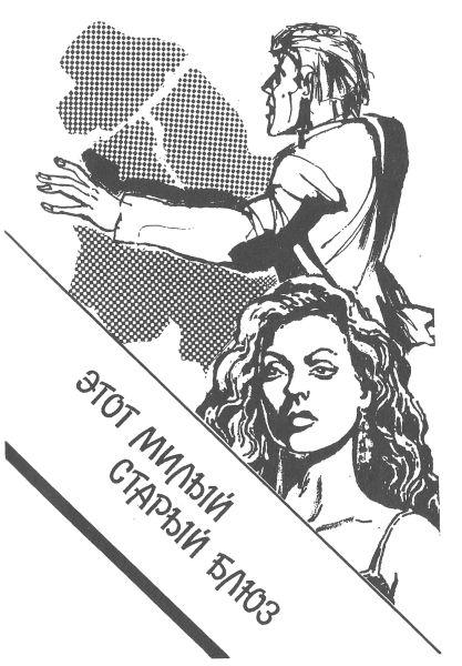 gryaznie-trusi-sidyashaya-zhenshina-raspahnula-halat-i-razdvinula-nogi-trahnul-svoyu-moloduyu