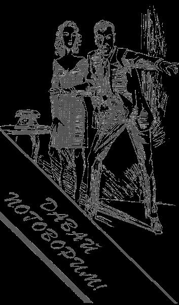 Ретро фото гиганское вымя натуральное у зрелой бабы