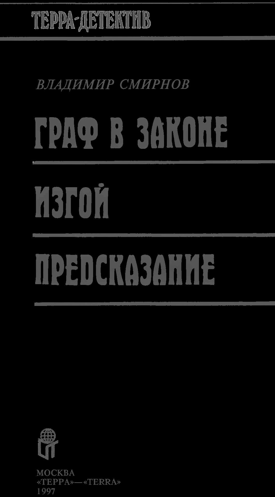 Наследник по закону Студеный переулок иск по защите прав потребителей Каспийская улица