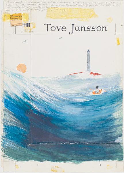 Туве Янссон: работай и люби